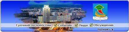 <b>Набережные Челны Life</b> | ВКонтакте