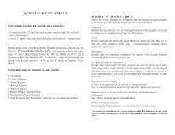 resume skills summary resume skills summary makemoney alex tk