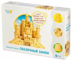 <b>Кинетический песок Genio</b> Kids Сказочный замок — купить по ...