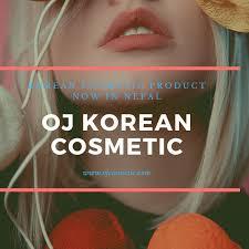 OJ Korean Cosmetic - Posts   Facebook