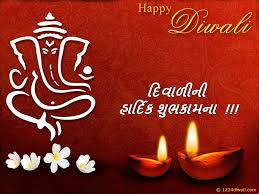 17 best ideas about diwali wishes in hindi diwali happy diwali 2015 sms wishes text msg marathi bengali hindi english other languages because wishing