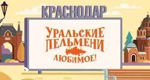 Все книги <b>Творческого коллектива Уральские Пельмени</b> | Читать ...