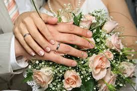 پیامک تبریک ازدواج