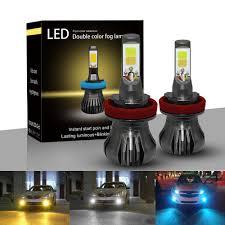 Double Colors Lighting Mode COB LED Fog Light H11 <b>H8</b> H9 ...