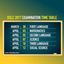 kpsc exam calendar calendar kpsc exam calendar 2017