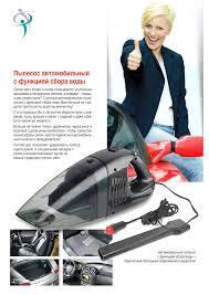 <b>Пылесос</b> автомобильный <b>Bradex TD 0380</b> «Чистюля» купить по ...