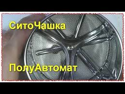 <b>Кружки сито</b> в Волгограде (500 товаров) 🥇