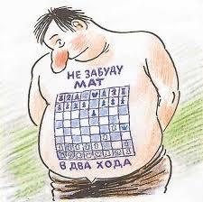 Image result for Международный день спорта шахматы