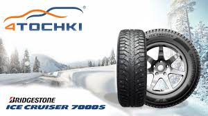 Зимние шины <b>Bridgestone Ice Cruiser 7000s</b> - 4точки. Шины и ...