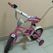 "Детский <b>велосипед</b> для девочки Stern Fantasy 12"" – купить в ..."