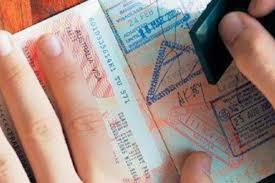 διαβατηρια