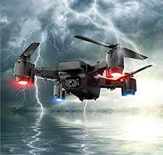 WG GPS Folding UAV, Aerial Shooting HD 5 Million ... - Amazon.com