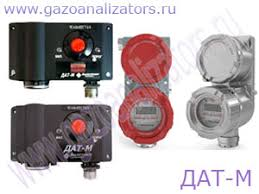 ДАТ-М <b>датчик</b>-сигнализатор термохимический: цена, описание ...