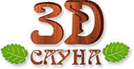 Подарочные <b>наборы для бани</b> и сауны - купить в Москве ...