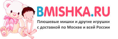 Купить большого плюшевого мишку недорого в Москве | Большие ...