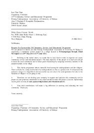 Formal Letter Format Sample India happytom co