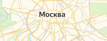 Предметы сервировки <b>ENS</b> — купить на Яндекс.Маркете