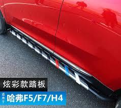 <b>Боковые подножки</b>, <b>пороги Black</b>-Red BMW Style CHN для Хавал ...