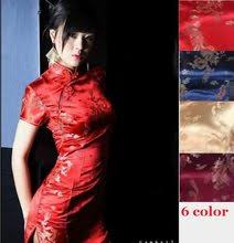 <b>Best</b> value <b>Cheongsam Modern</b> – Great deals on <b>Cheongsam</b> ...