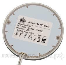<b>Светильник</b> мебельный <b>накладной LED PALIS</b>-<b>19</b>, 4000К, 12В ...