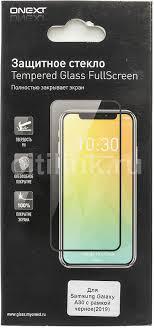 Купить <b>Защитное стекло</b> для экрана <b>ONEXT для</b> Samsung Galaxy ...