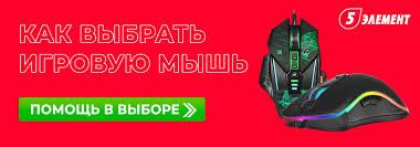 Игровую <b>мышь REDRAGON</b> купить в Минске в рассрочку - выбор ...