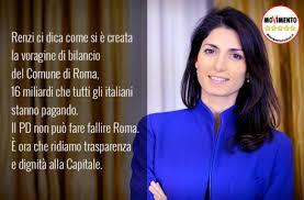 Risultati immagini per debito di Roma Capitale