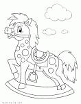 Раскраску лошадки