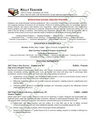 teachers resume free examples see the english teacher cover letter that compliments this resume teacher resume samples free