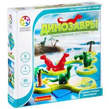 <b>Динозавры</b>.Таинственные острова - логическая игра <b>BONDIBON</b> ...