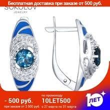 <b>Серьги SOKOLOV из серебра</b> с эмалью с синими топазами и ...