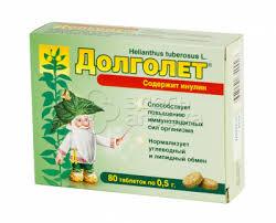 <b>Долголет табл</b>. <b>N80</b> купить в г.Новороссийск | Купи дешевле ...