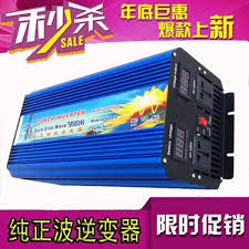 edecoa 3000w peak power inverter 1500watt pure sine wave solar solar power converter 12v dc to 220v 230v 240v with lcd
