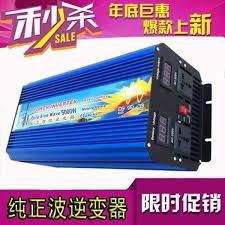 <b>inverter</b> 10000W <b>peak power 5000W</b> Pure sine wave home/car/wind ...