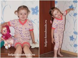 Детская футболка классическая унисекс <b>Printio</b> Кот шрёдингера ...