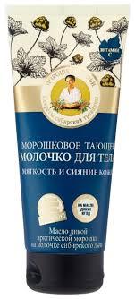 <b>Молочко для тела Рецепты</b> бабушки Агаф... — купить по ...