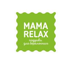 Производитель подушек для беременных «<b>Mama Relax</b>», г ...