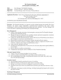 gap retail resume s retail lewesmr sample resume retail clothing s resume the