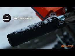 <b>Снегоуборочная машина Daewoo Power</b> Products DAST 8570 ...