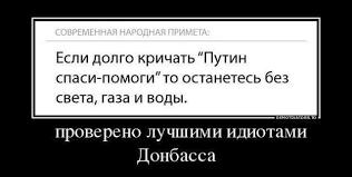 Из-за обстрелов боевиков фильтровальная станция в Донецке остановилась - 400 тысяч жителей остались без воды - Цензор.НЕТ 5378