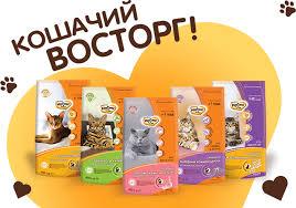 <b>Мнямс</b> — <b>лакомства</b> и корма для кошек и <b>собак</b>