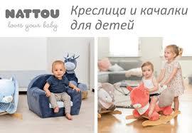 <b>Кроватки</b> для новорожденных - коллекция: <b>Fiorellino Tina</b> ...