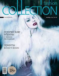 Fashion Collection Chelyabinsk. November 2012 by Max Yakovlev ...