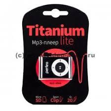 МР3-<b>плеера</b> - <b>Perfeo</b> цифровой аудио <b>плеер Titanium Lite</b>