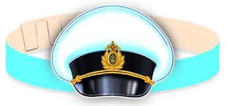 МА-9745 Маска-ободок <b>Фуражка моряка</b> | Буквоед Арт ...