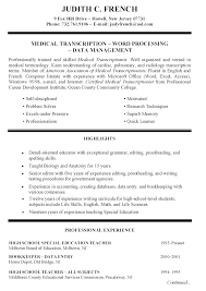 cover letter resume qualifications sample customer service resume cover letter job skills and qualifications resume examples sectionresume qualifications sample extra medium size