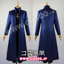 <b>Fate</b>/<b>Grand Order Kotomine Kirei</b> Cosplay Costume-in Game ...