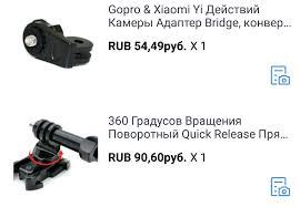 Делаем <b>боковое крепление</b> камеры Sony на <b>шлем</b> - Ремзона ...