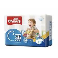 <b>Подгузники Chiaus Pro</b>-core | Отзывы покупателей