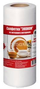 <b>Салфетницы</b> кухонные в Новокузнецке (2000 товаров) 🥇